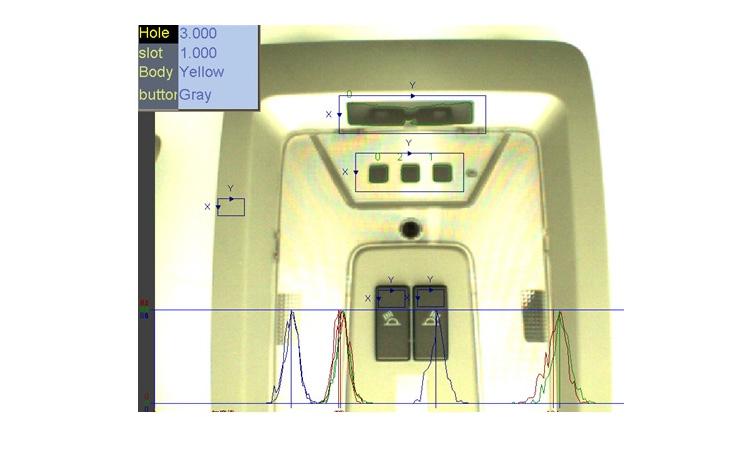汽车顶灯机器视觉检测系统