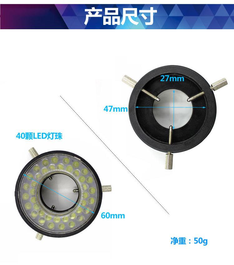 尼康显微镜光源产品尺寸