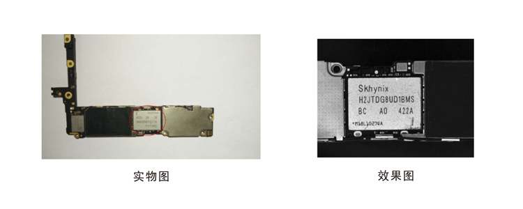同轴光源应用案例:表面字符识别及印刷质量检测